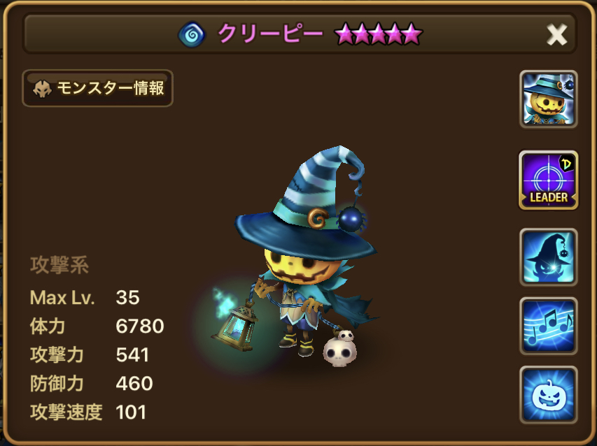f:id:ryu-chance:20200311223946j:plain