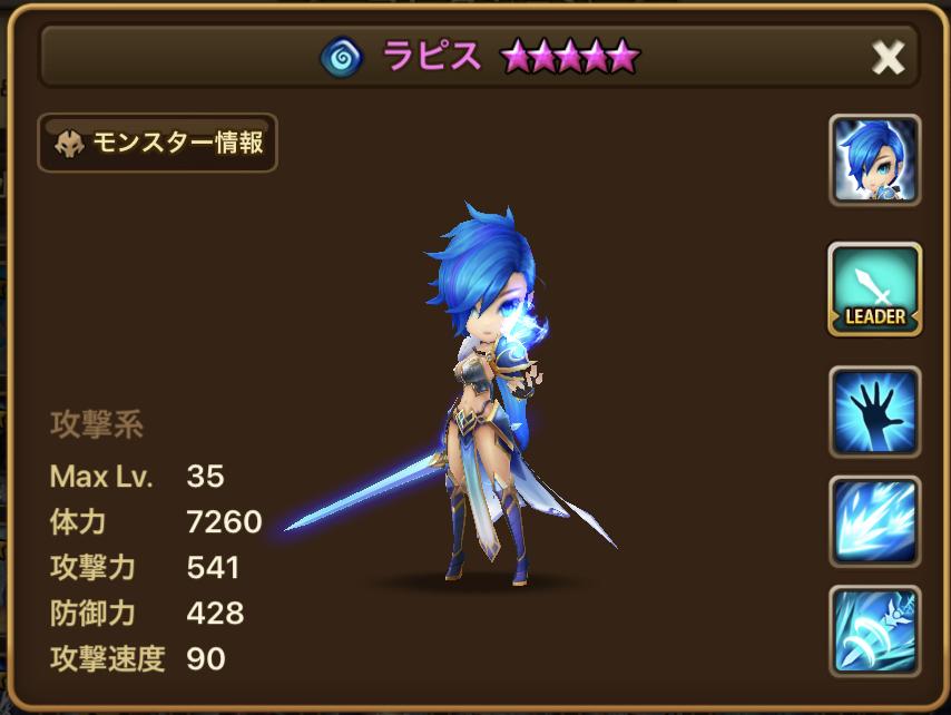f:id:ryu-chance:20200311224412j:plain