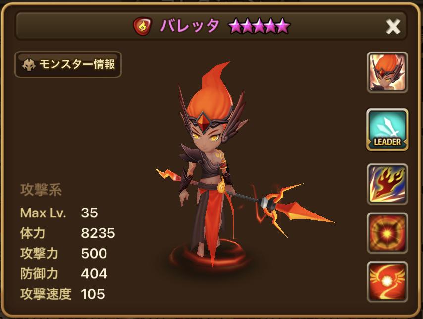 f:id:ryu-chance:20200311224423j:plain