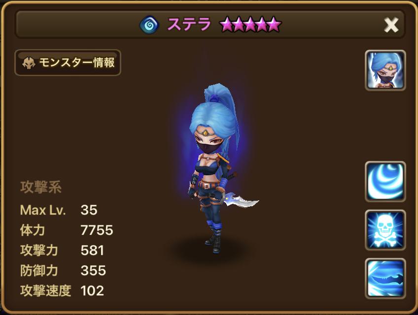 f:id:ryu-chance:20200311224436j:plain