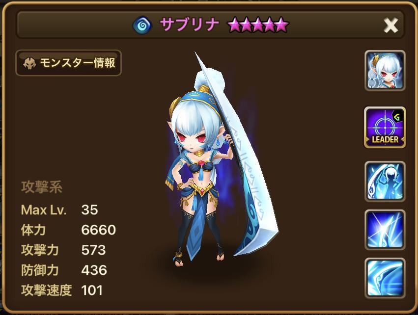 f:id:ryu-chance:20200311224455j:plain