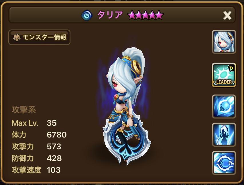 f:id:ryu-chance:20200311224500j:plain