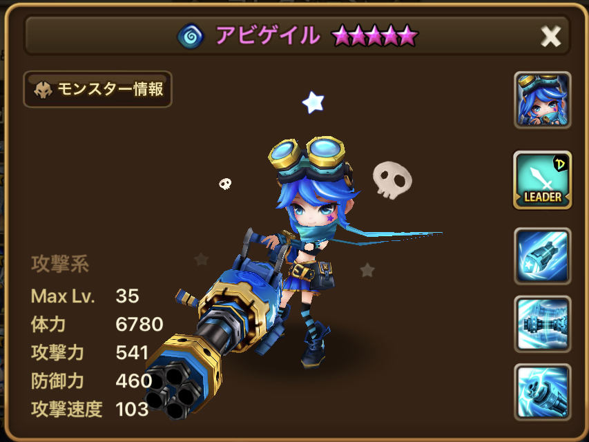 f:id:ryu-chance:20200311224523j:plain