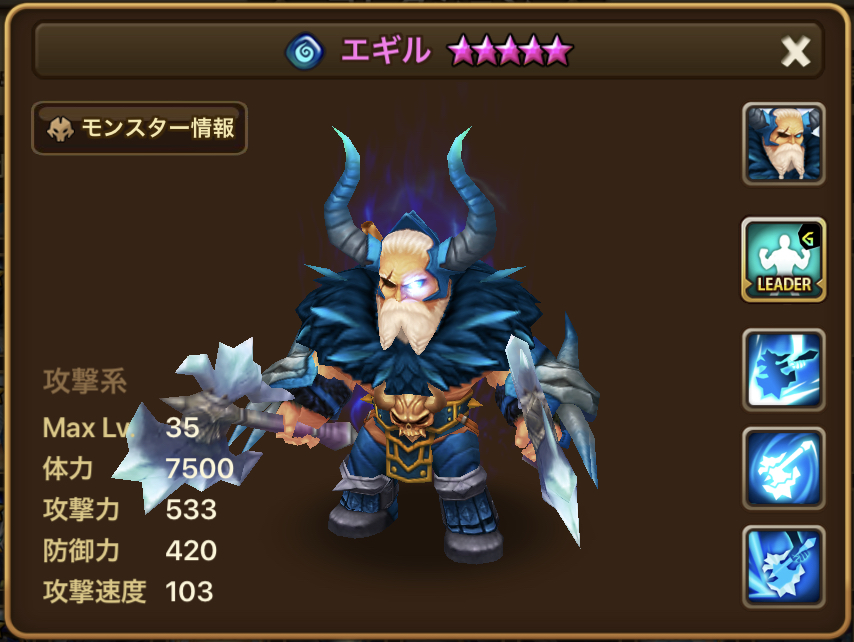 f:id:ryu-chance:20200311224540j:plain