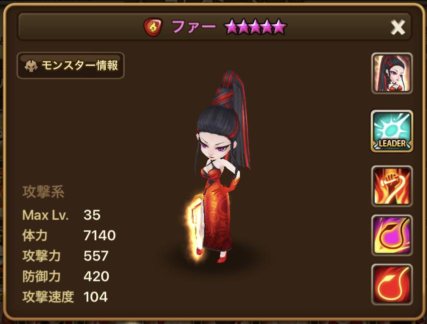 f:id:ryu-chance:20200311224556j:plain