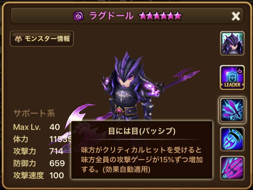 f:id:ryu-chance:20200312215940j:plain