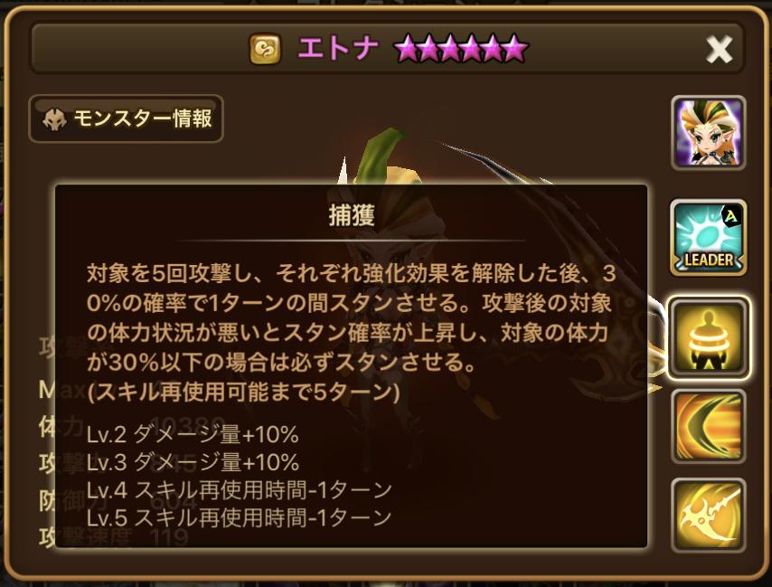f:id:ryu-chance:20200312215944j:plain