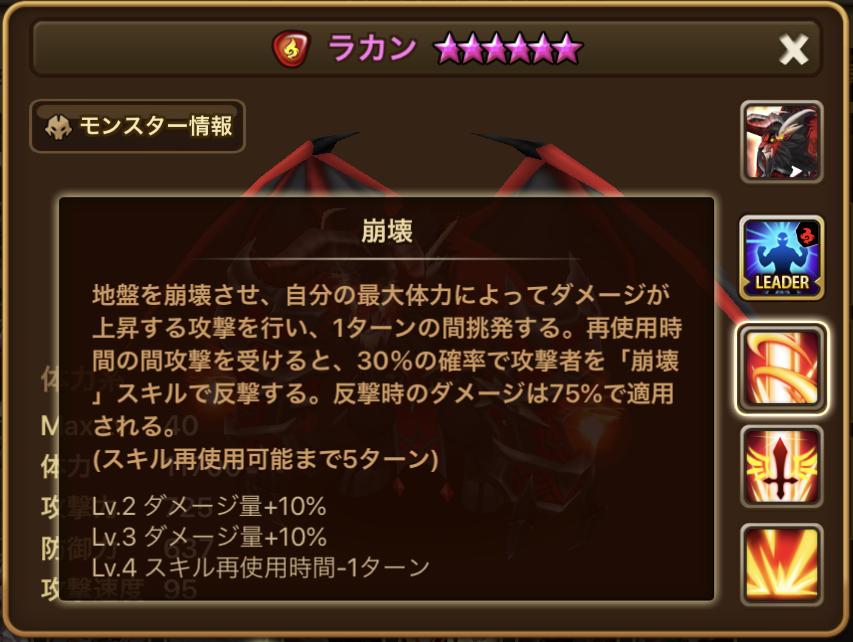 f:id:ryu-chance:20200312215952j:plain