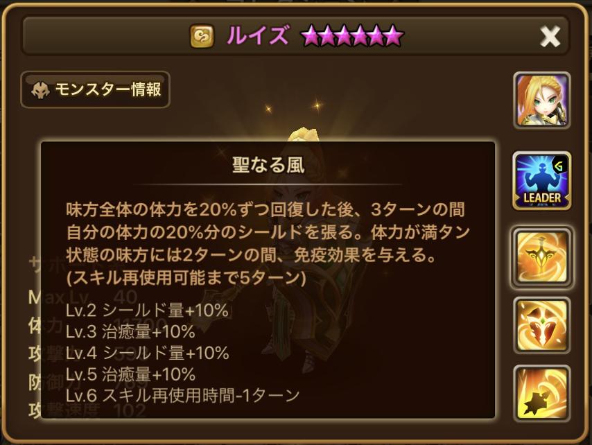 f:id:ryu-chance:20200312215953j:plain