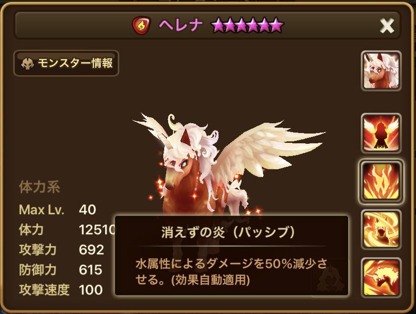 f:id:ryu-chance:20200312220003j:plain