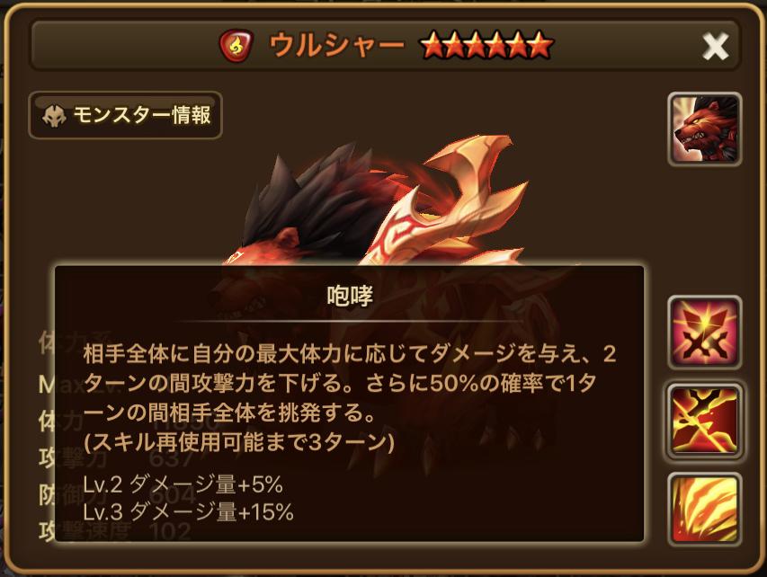 f:id:ryu-chance:20200312220015j:plain
