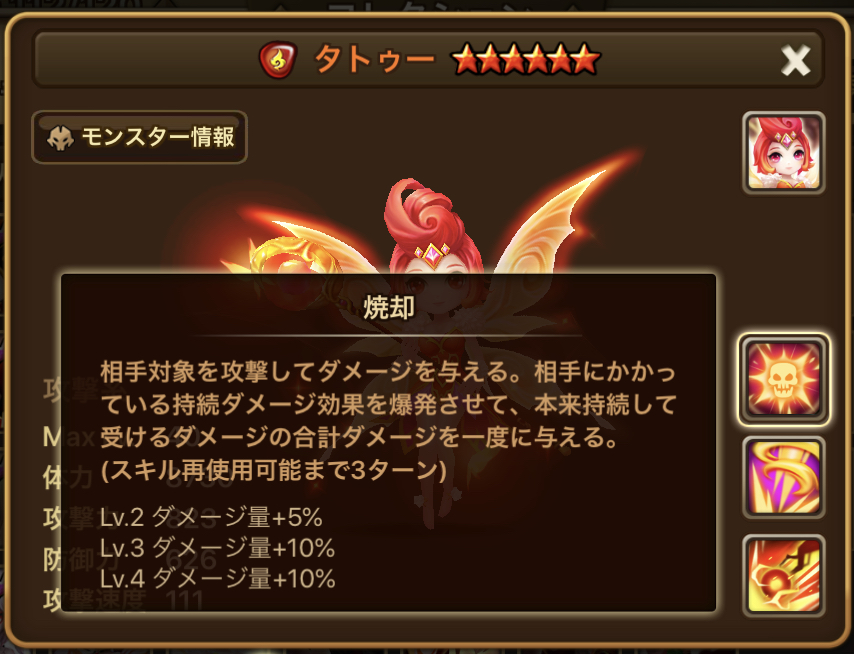 f:id:ryu-chance:20200312220020j:plain
