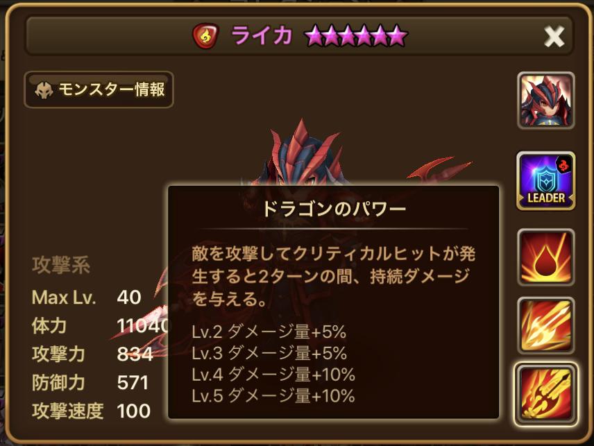 f:id:ryu-chance:20200312220024j:plain