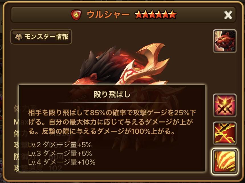 f:id:ryu-chance:20200312221701j:plain