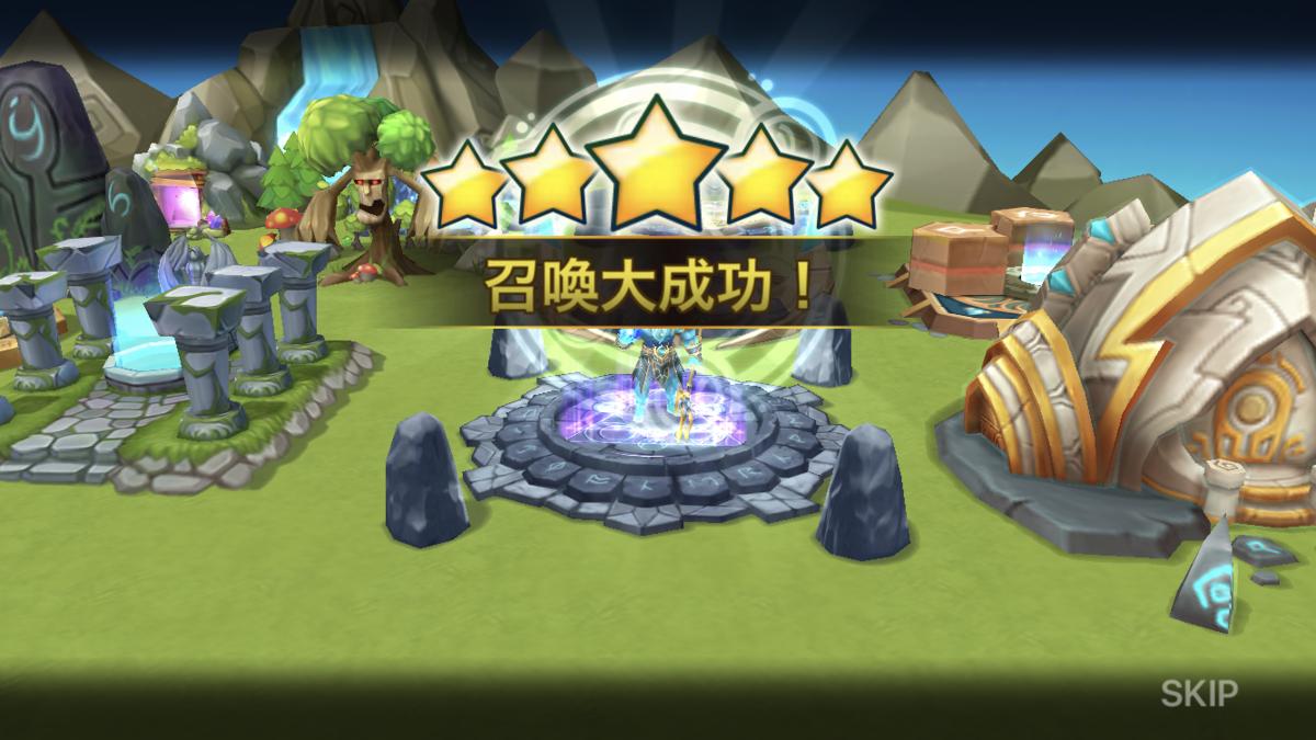 f:id:ryu-chance:20200315182007p:plain
