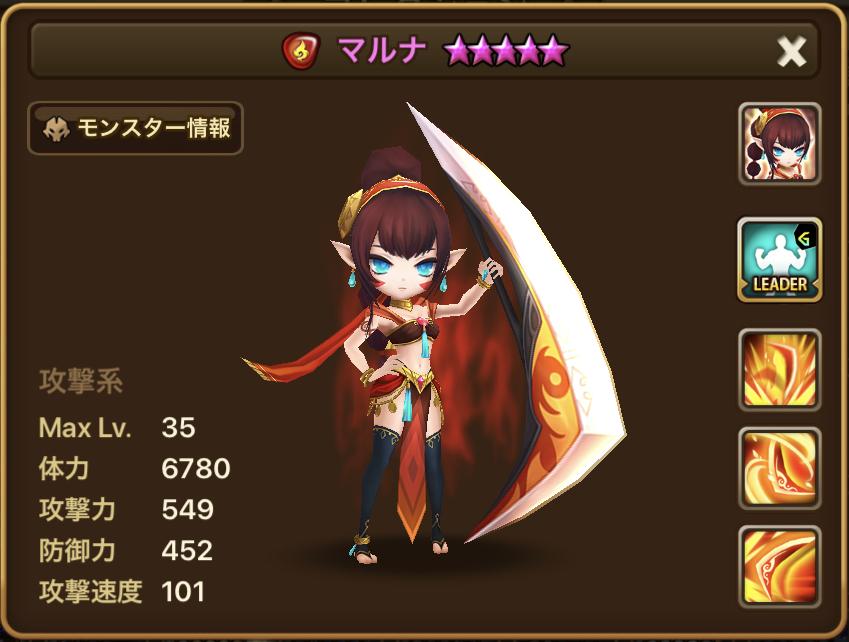 f:id:ryu-chance:20200323223844j:plain
