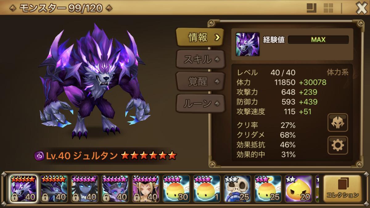 f:id:ryu-chance:20200325223045p:plain