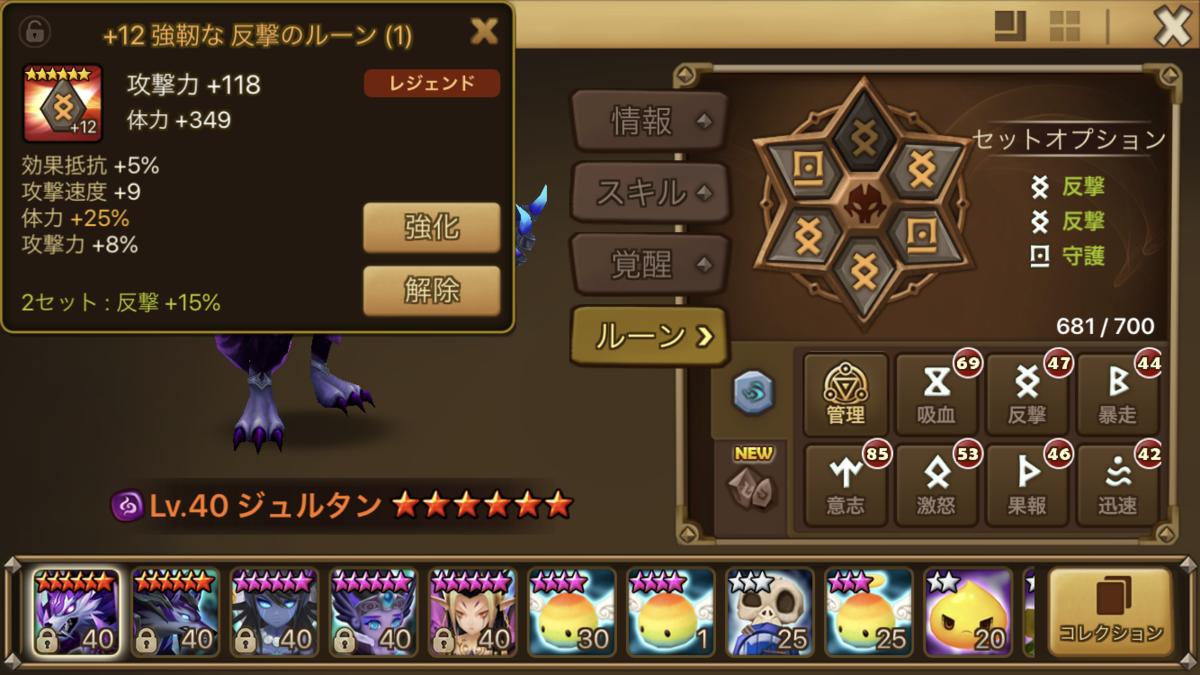 f:id:ryu-chance:20200325223048p:plain