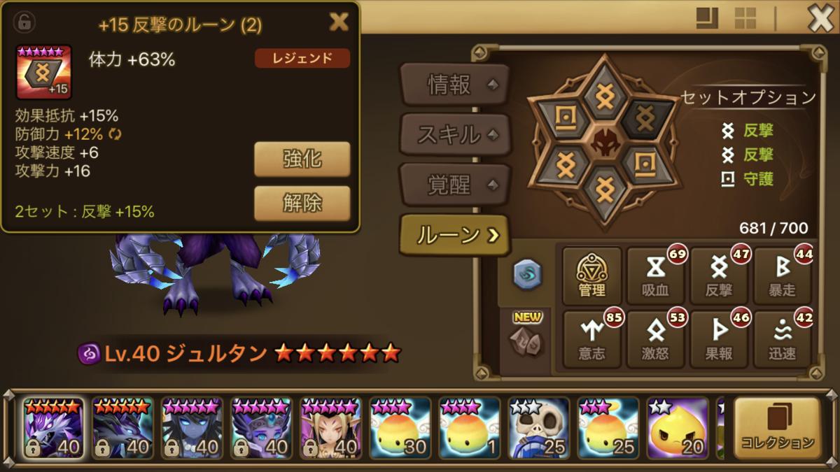 f:id:ryu-chance:20200325223049p:plain