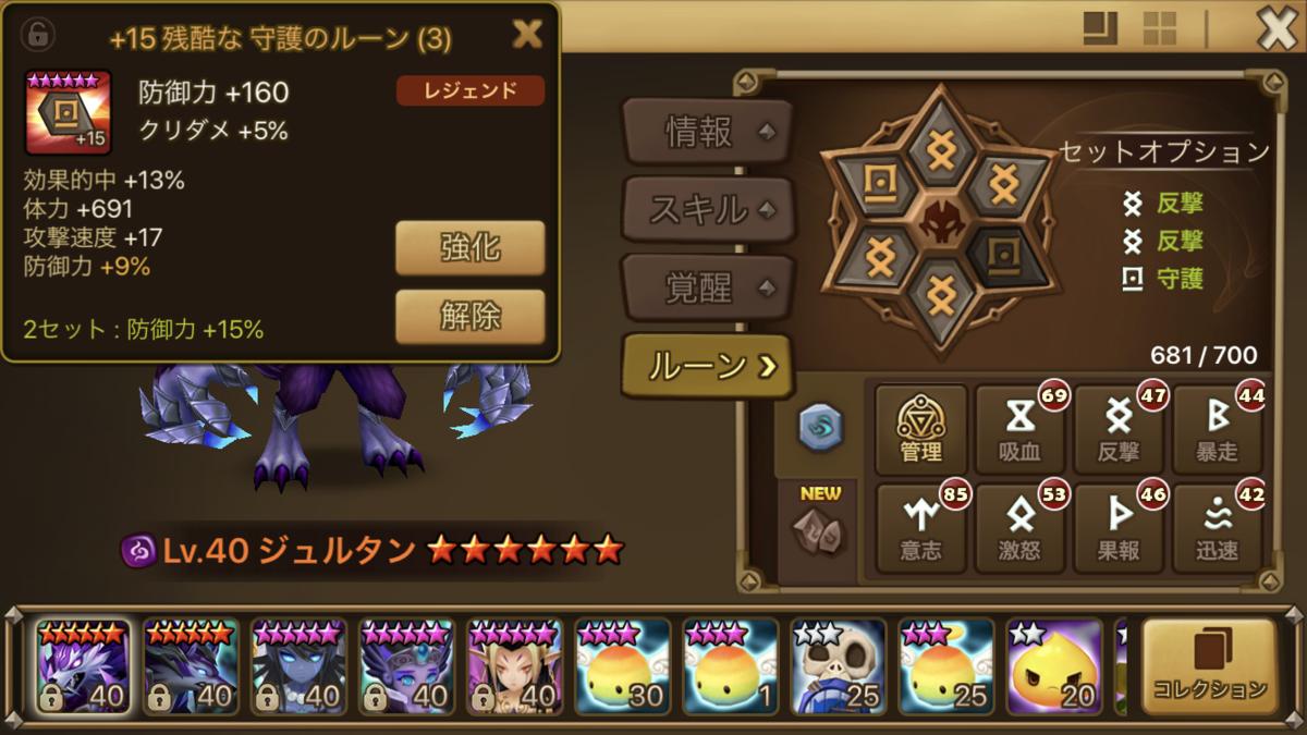 f:id:ryu-chance:20200325223051p:plain