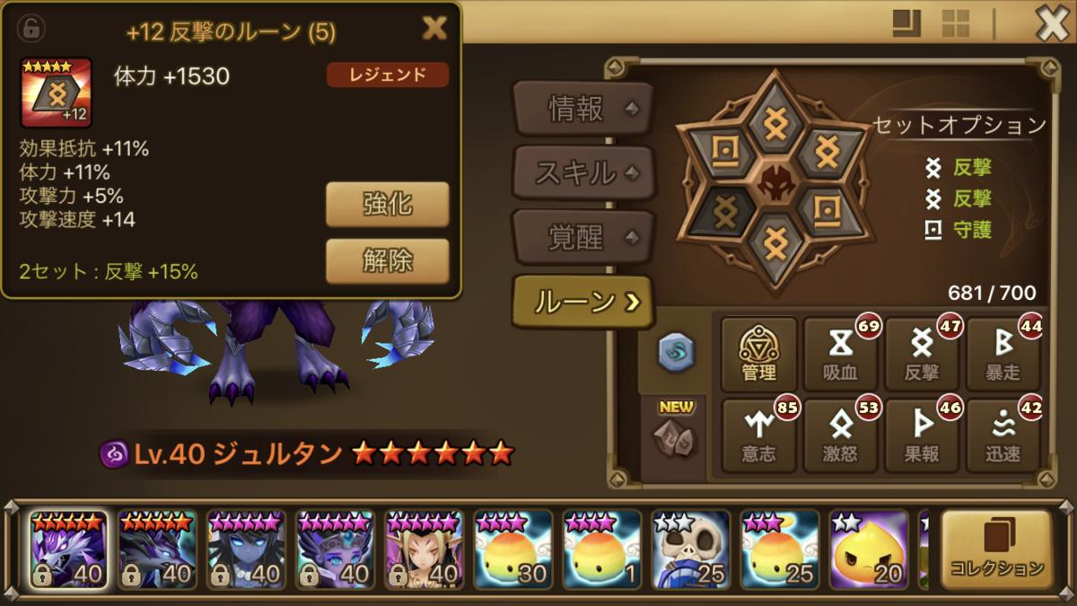 f:id:ryu-chance:20200325223056p:plain