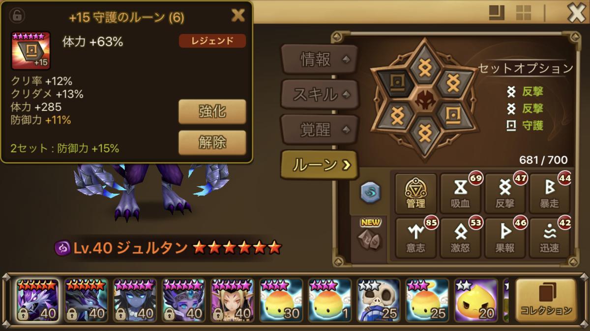 f:id:ryu-chance:20200325223059p:plain