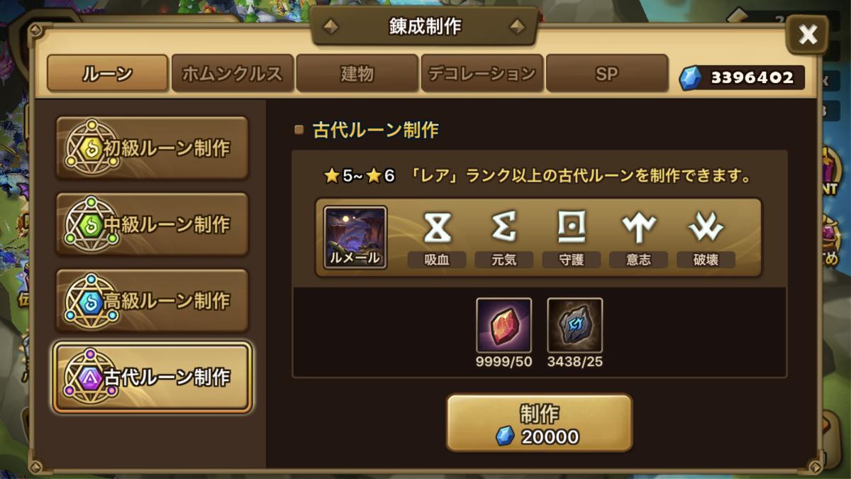 f:id:ryu-chance:20200329153637p:plain