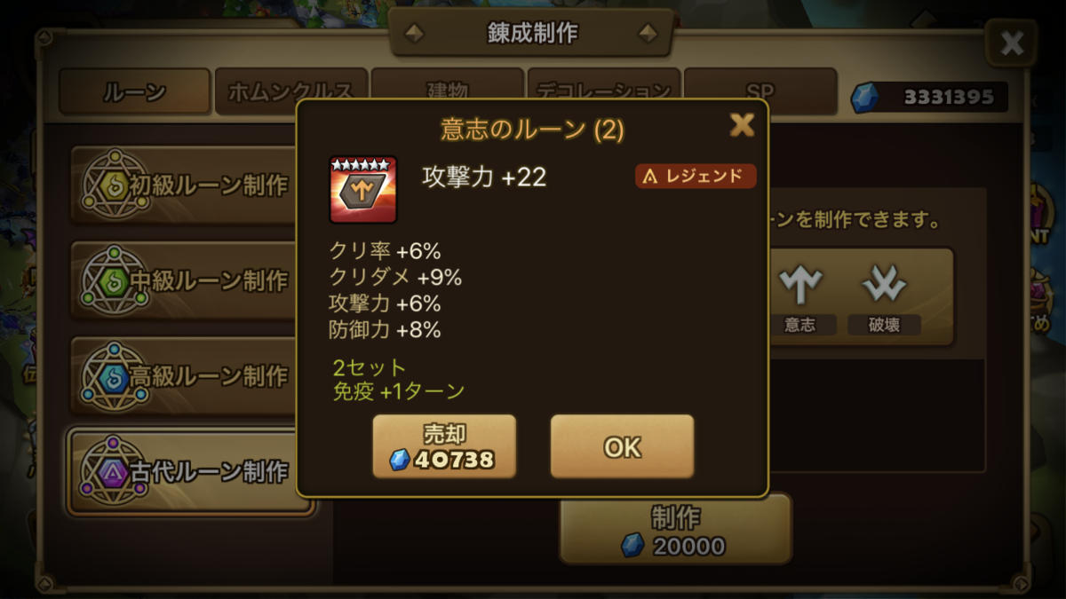 f:id:ryu-chance:20200329153914p:plain