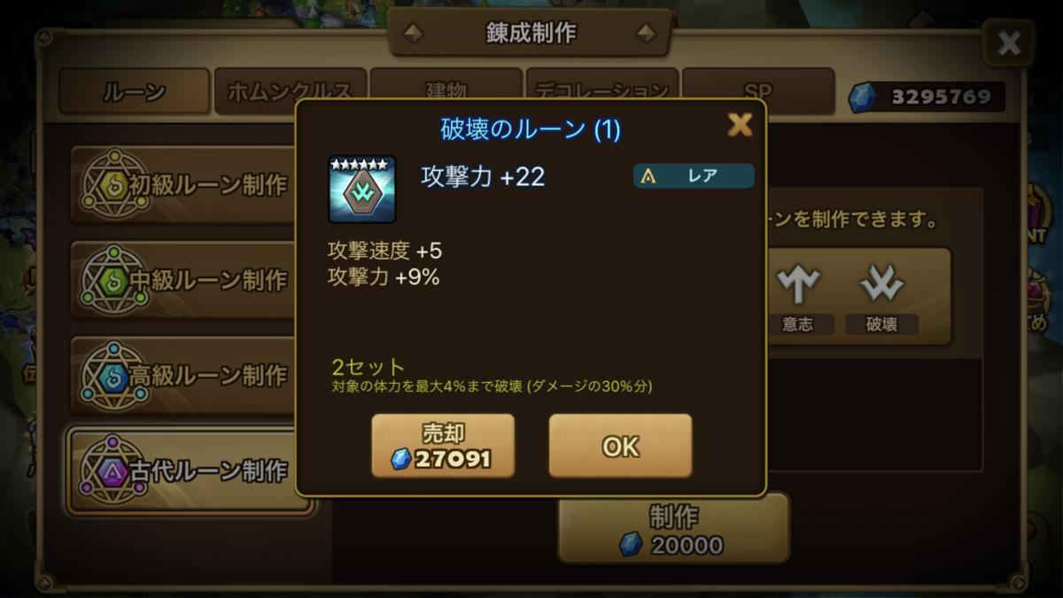 f:id:ryu-chance:20200329153925p:plain