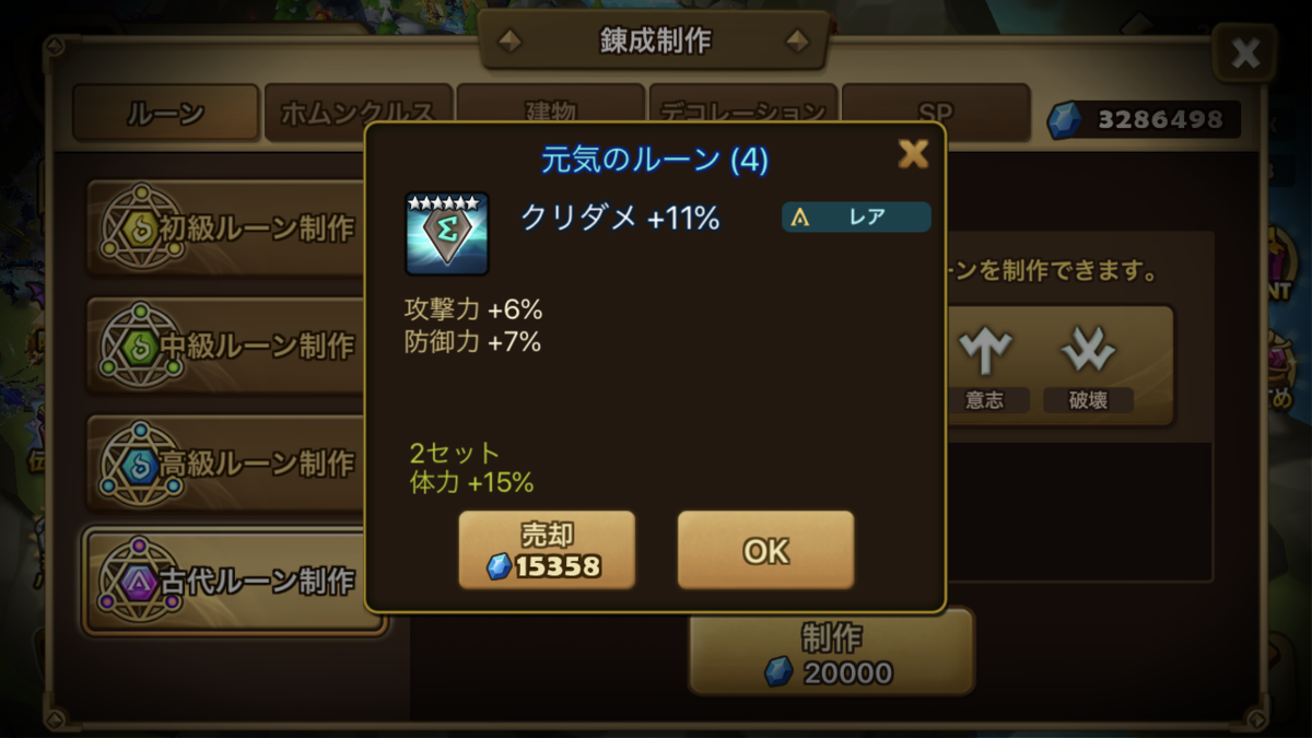 f:id:ryu-chance:20200329153939p:plain