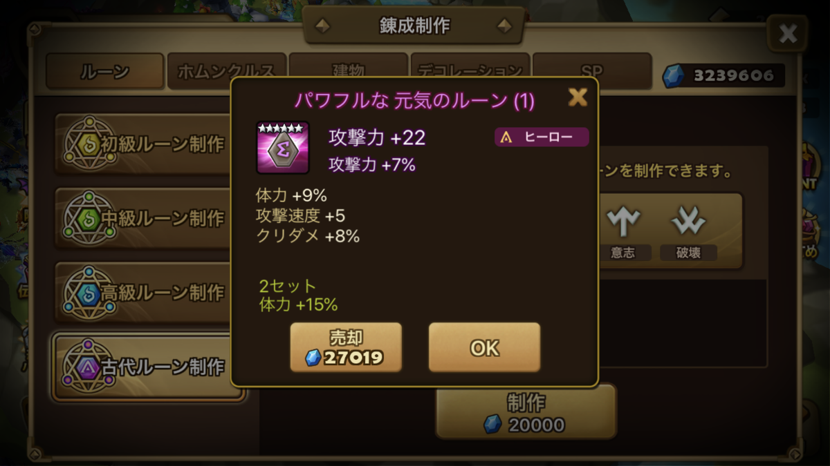 f:id:ryu-chance:20200329153947p:plain