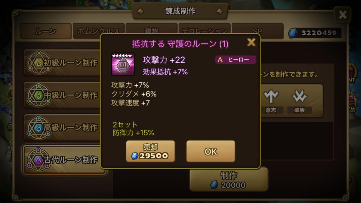 f:id:ryu-chance:20200329153959p:plain