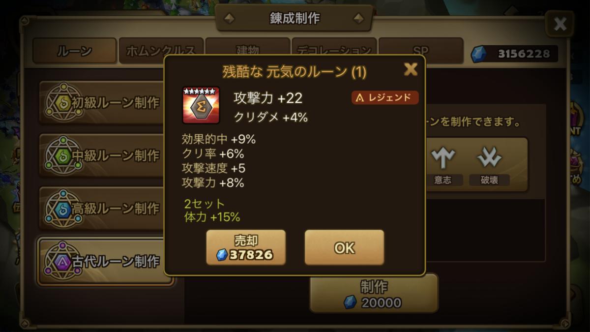 f:id:ryu-chance:20200329154020p:plain