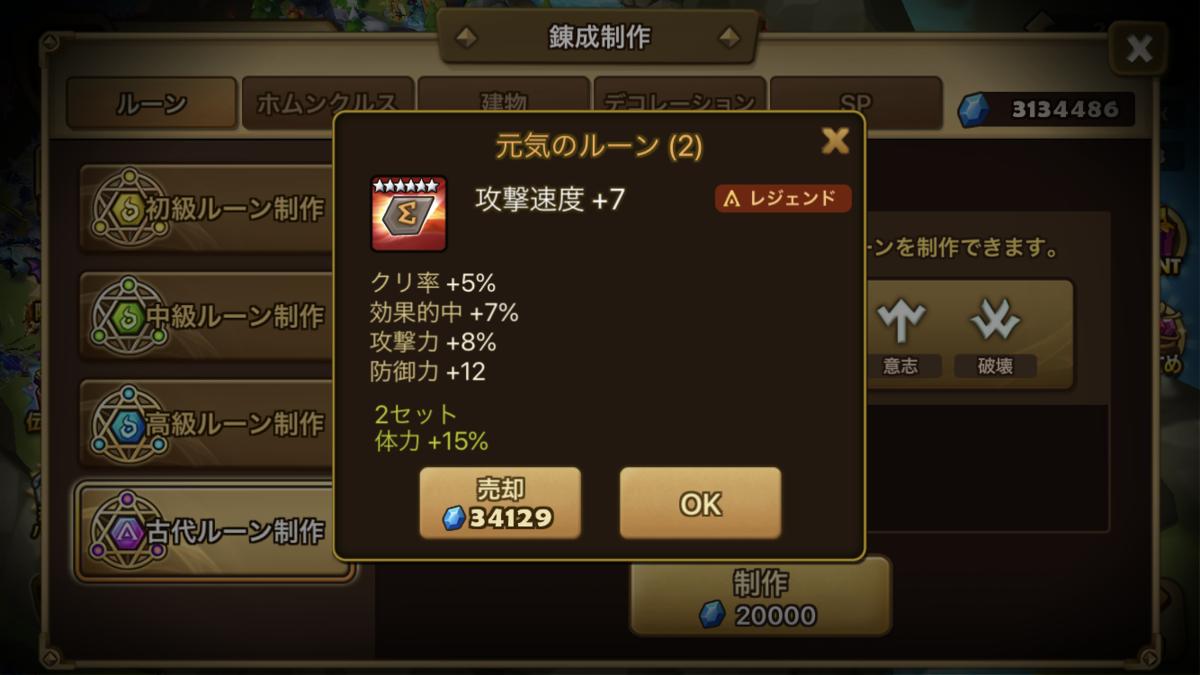 f:id:ryu-chance:20200329154111p:plain