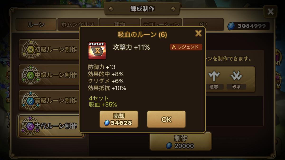 f:id:ryu-chance:20200329154240p:plain