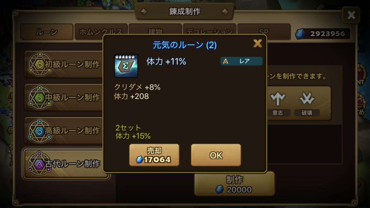 f:id:ryu-chance:20200329154316p:plain