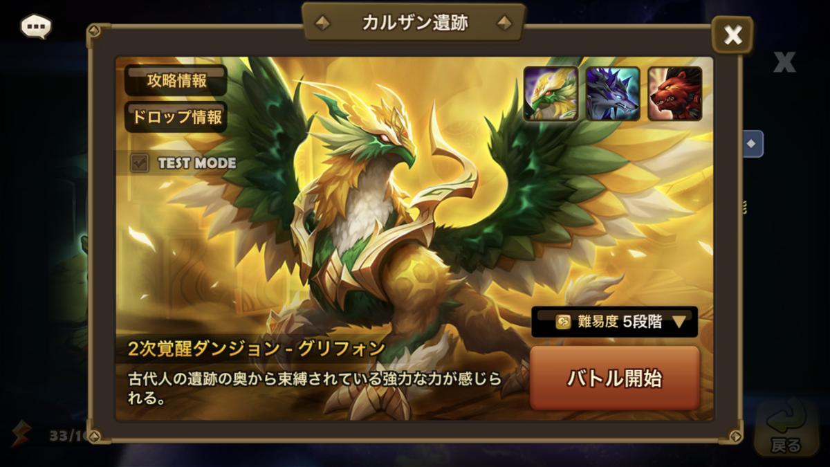 f:id:ryu-chance:20200329171329p:plain