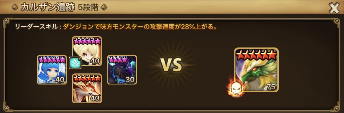 f:id:ryu-chance:20200329171424j:plain