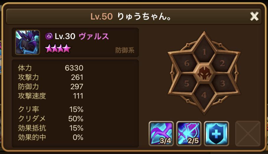 f:id:ryu-chance:20200329171710j:plain