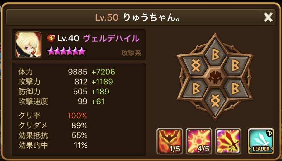 f:id:ryu-chance:20200329171912j:plain