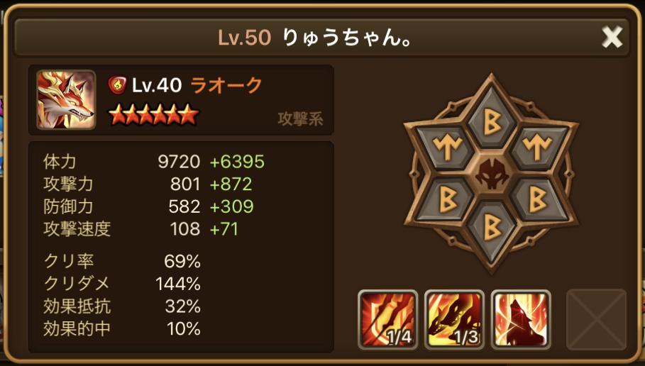 f:id:ryu-chance:20200329172028j:plain