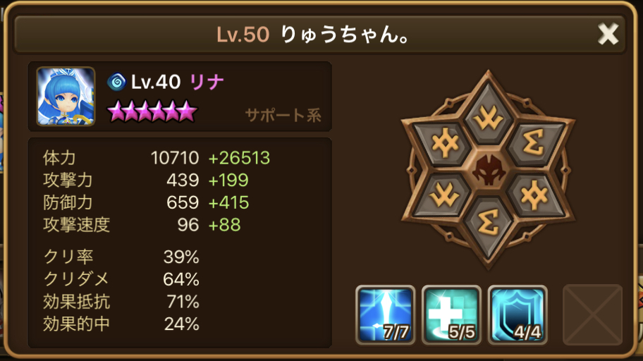 f:id:ryu-chance:20200329172259j:plain