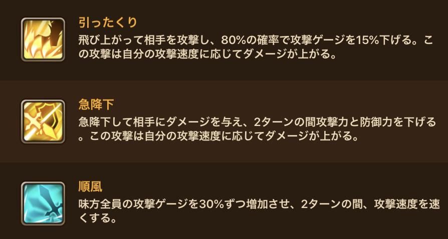 f:id:ryu-chance:20200329172813j:plain