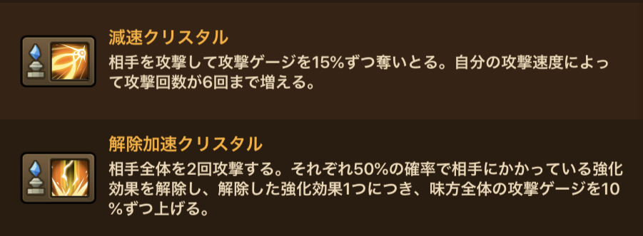 f:id:ryu-chance:20200329173743j:plain