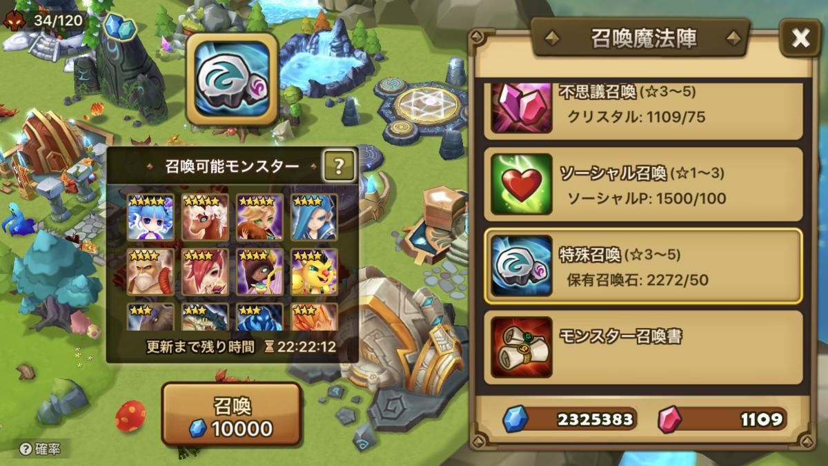 f:id:ryu-chance:20200405142906p:plain