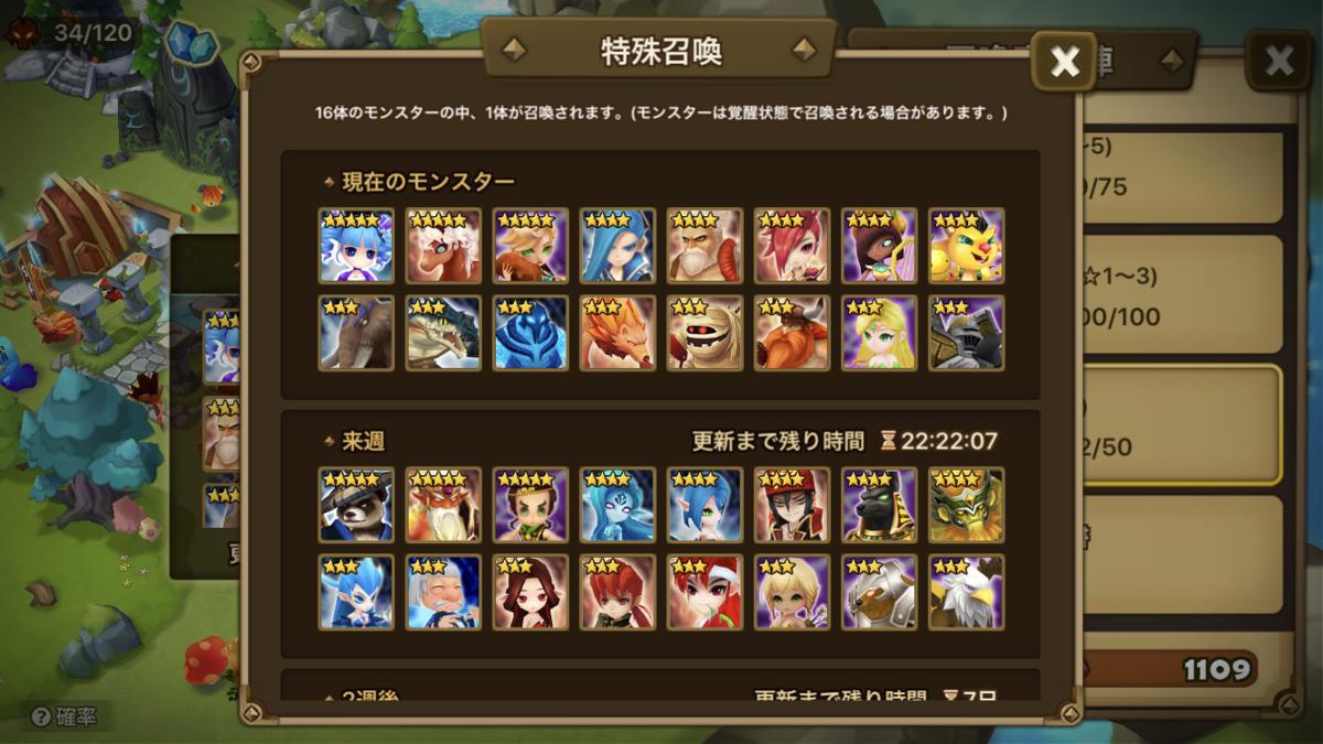 f:id:ryu-chance:20200405142945p:plain