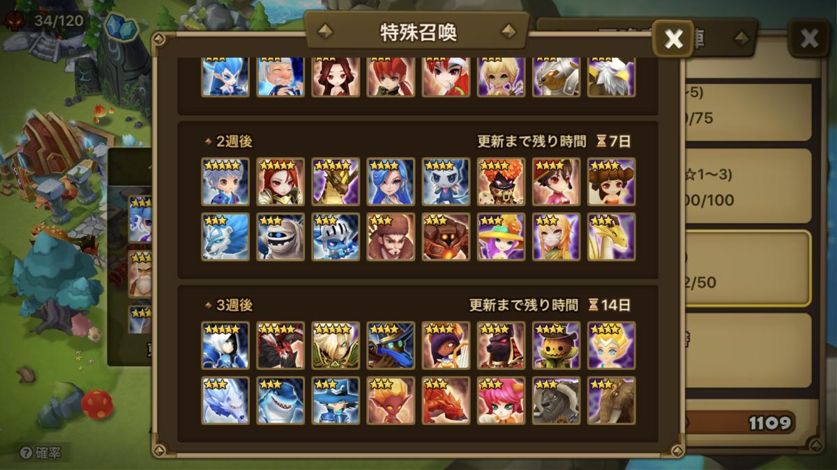 f:id:ryu-chance:20200405143153p:plain