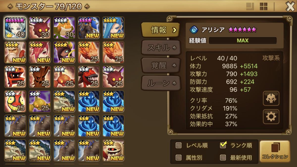 f:id:ryu-chance:20200405150124p:plain