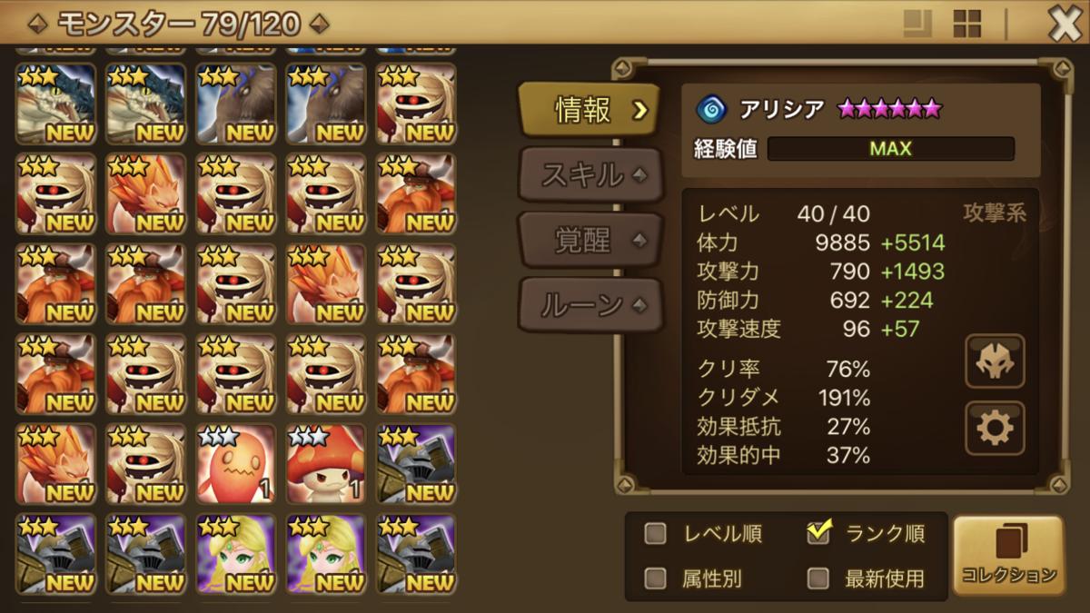 f:id:ryu-chance:20200405150134p:plain