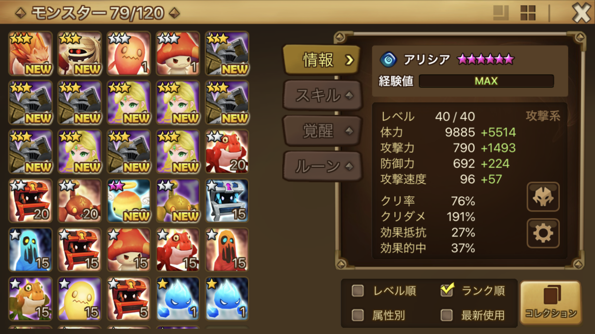 f:id:ryu-chance:20200405150136p:plain